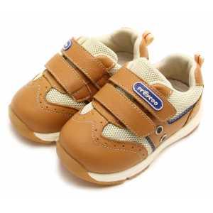 Pantofi Sport Carl
