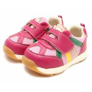 Pantofi Sport Chloe