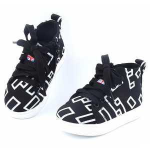 Pantofi Sport Manlio