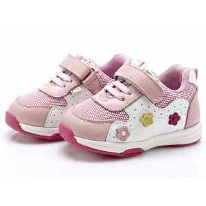 Pantofi Sport Martina