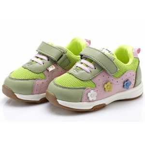 Pantofi Sport Mimi