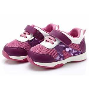 Pantofi Sport Mirta