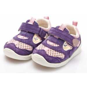 Pantofi Nusi