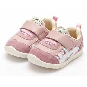 Pantofi Agata