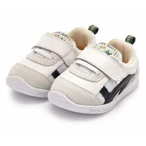 Pantofi Augusto
