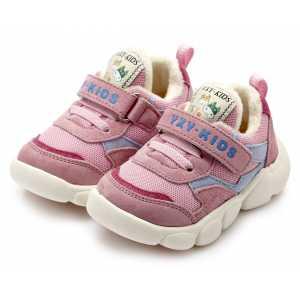 Pantofi Sport Olimpia