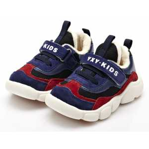 Pantofi Sport Amadi