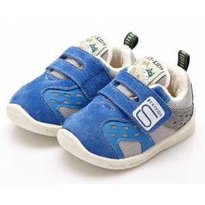 Pantofi Eusebiu